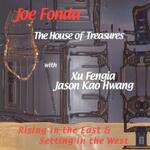 The House of Treasures - CD coverart